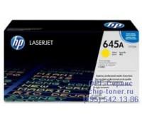 Картридж желтый HP Color LaserJet 5500 / 5550,  оригинальный