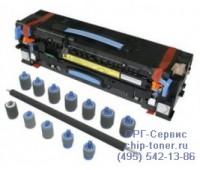Сервисный комплект для НР LaserJet 9000 / 9050 / 9040,  совместимый