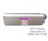 Картридж пурпурный Xante CL30,  совместимый