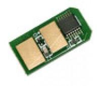 Чип голубого картриджа OKI C310 / C330 / C510 / C530 MC351 / MC361 / MC561