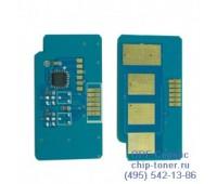 Чип пурпурного картриджа Samsung CLP-620ND / 670ND / CLX-6220FX