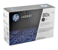 Картридж черный увеличенной емкости HP LaserJet Pro 400 M401 / Pro 400 MFP M425,  оригинальный