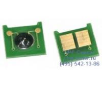 Чип пурпурного картриджа HP Color LaserJet CM3530