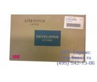 Девелопер голубой Xerox WorkCentre 7132/ 7232/ 7242,оригинальный
