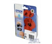Картридж голубой  Epson 17XL  ,оригинальный