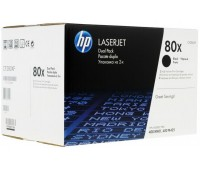 Картриджи HP 80X (CF280XF/ CF280XD) Dual Pack оригинальные