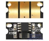 Чип пурпурного картриджа  Konica Minolta MagiColor 8650/8650DN