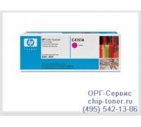 Картридж пурпурный HP Color LaserJet 8500 / 8550 ,оригинальный