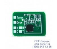 Чип пурпурного картриджа Oki C9655 / C9655N