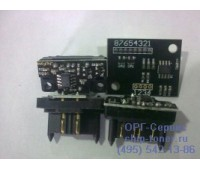 Чип пурпурного фотобарабана Konica Minolta bizhub C452 / C552 / C652 ,совместимый